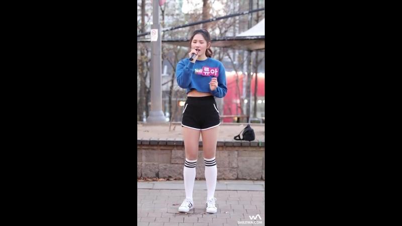 [fancam] Ryua - Titanium @ Hongdae Busking 161201 -wA