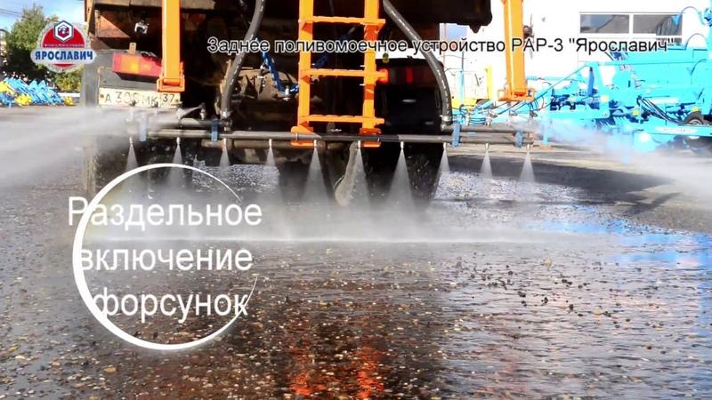 Противогололедная обработка жидкими реагентами от ПК Ярославич