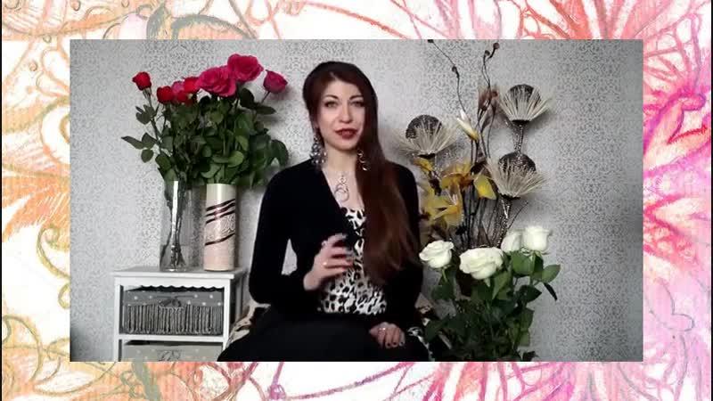 Юлиана Потоцкая делится техниками разрешения семейных неурядиц