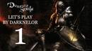 Сквозь Туман Let's Play Demon's Souls By Darknelor 1