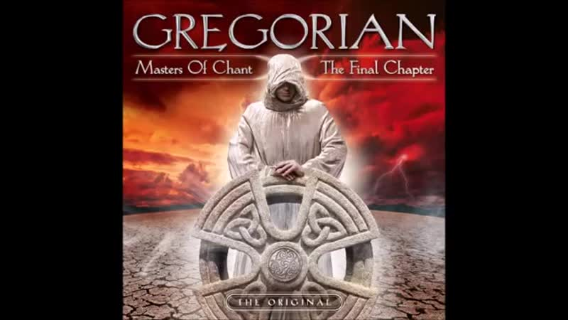 Gregorian. Baby , сan I hold you ?