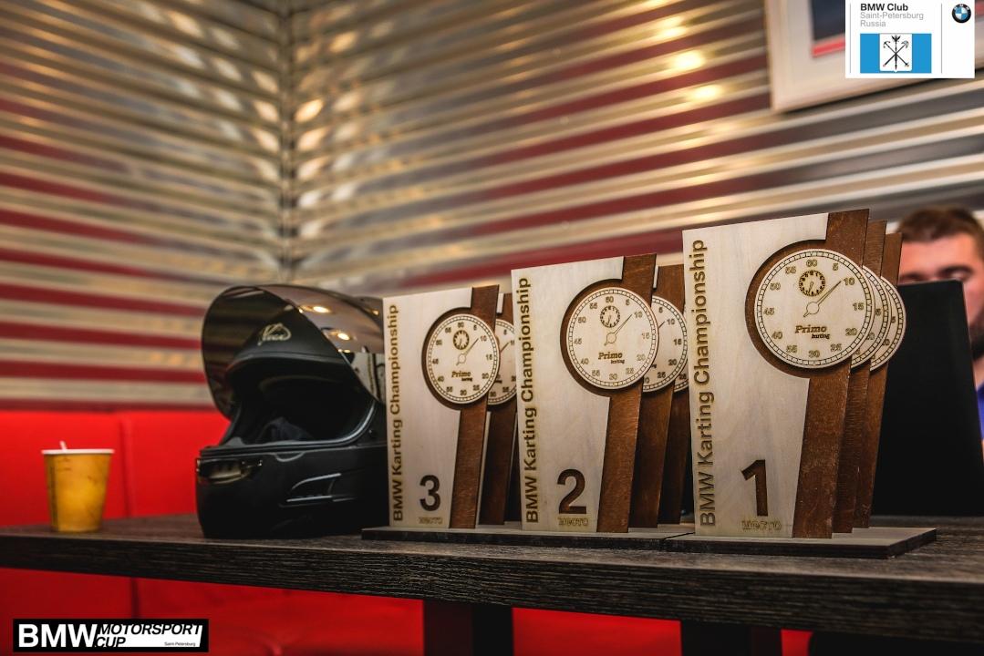 bmw, bmwclub, bmwclubspb, bmwkartingcup, bmwcup, bmwmotorsportcup, karting, motorsport, primokarting, time4bmw, motul