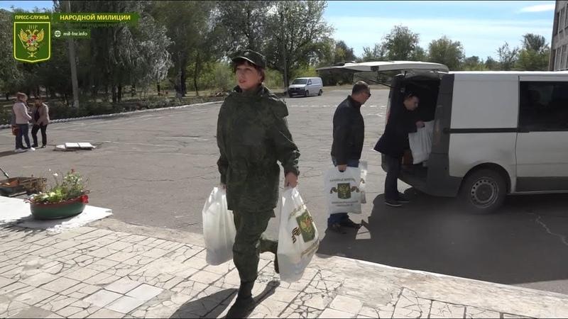 Жители Золотого 5 получили гумпомощь от ОД Мир Луганщине