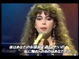 The Bangles - In Your Room (1989 Japan)