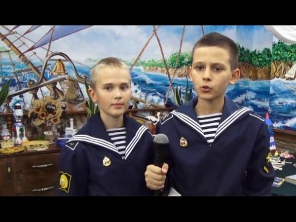 КаДетство Выпуск от 17 11 2017