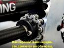 Изобретен велосипед без цепи Вот как он работает