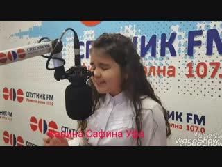 Карина Сафина