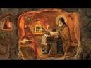Святые дня Преподобный Нестор Летописец