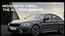 BMW M5 - Mission Impossible - Fallout