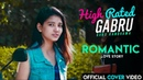 High Rated Gabru | A Romantic Love Story | Official Cover Video | Guru Randhawa | Anand Kumar | MS
