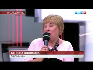 Живой труп_ ДНК для покойного миллионера. Андрей Малахов. Прямой эфир от 03.10.18