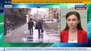 Новости на Россия 24 • Рубль обновил максимум, Набиуллина говорит, что ненадо