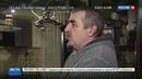 Новости на Россия 24 • Депутаты предлагают запретить давать детям нелепые имена