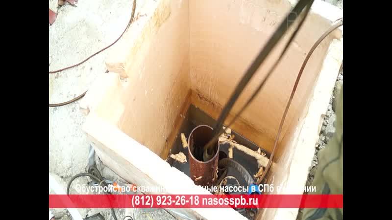 Китайский скважинный насос погружной ТАЙФУН 1.1 40у для скважины 20 метров (Китай)
