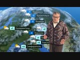 Погода сегодня, завтра, видео прогноз погоды на 12.1.2019 в России и мире