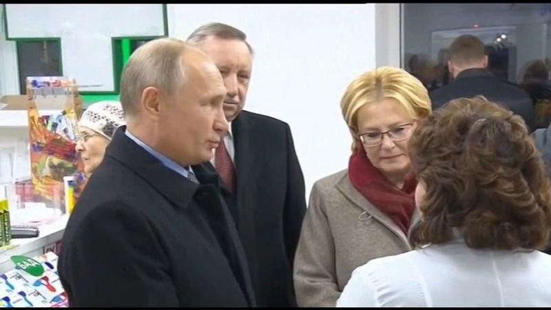 Путин в аптеке, бабушка с сумкой и абсолютно непрофессиональные действия личной охраны Путина, ФСО. Путин в аптеку - бабушка