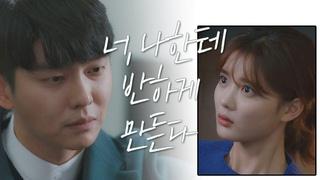 [직진 엔딩] 훅 들어오는 윤균상(Yun Kyun Sang)