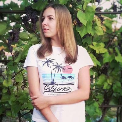 Алена Поскрякова