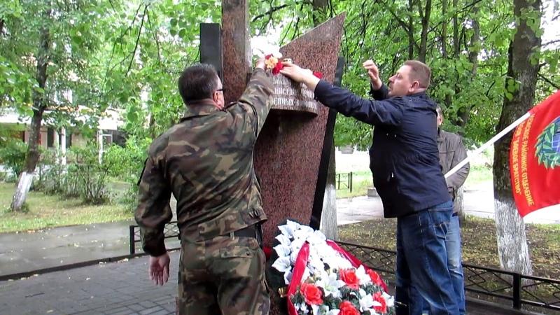 01 июля 2018 День ветеранов боевый действий. г.Тосно.