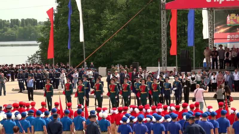 Рота почетного караула Военно-воздушной академии на торжественной церемонии принятия воронежских школьников в ряды Юнармии.
