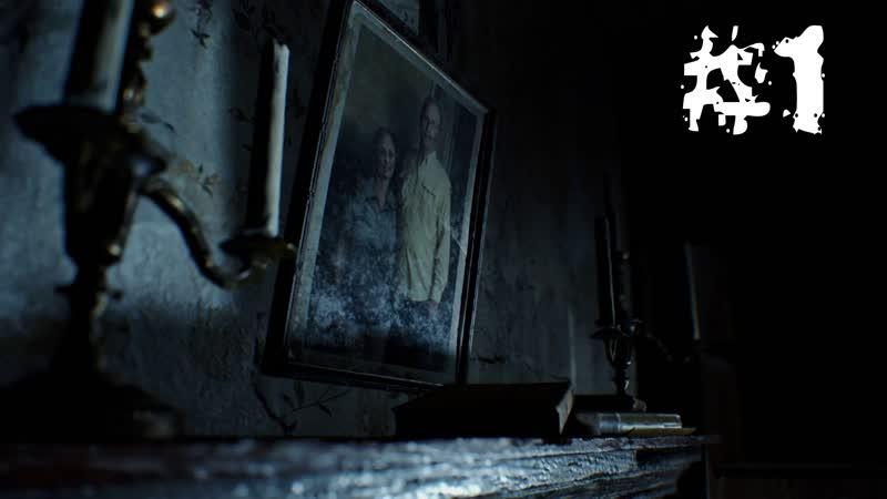 Пробуем Обитель Зла ► Resident Evil 7 Biohazard [Stream 1]