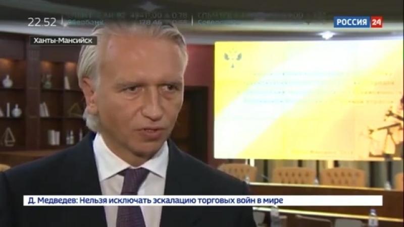 Председатель правления «Газпром нефти» о технологическом центре «Бажен»