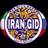 Irangid/Ирангид