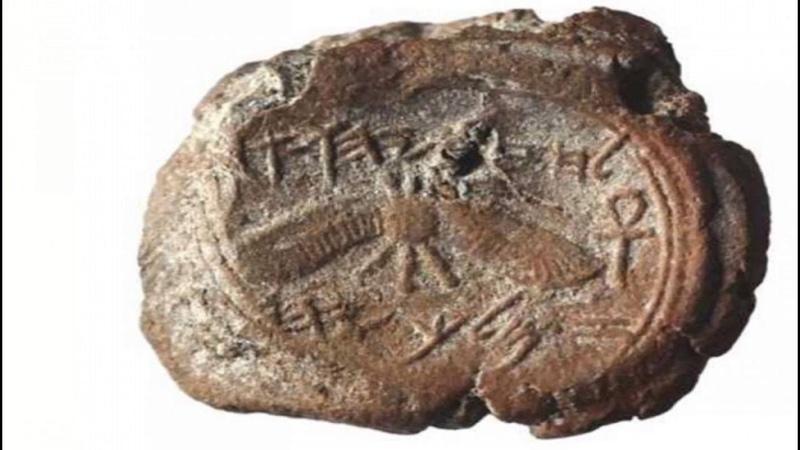 A Magyarok elől eltitkolt régészeti leletek