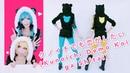 【Kunoichi Demo Koi Ga Shitai】 クノイチでも恋がしたい/Project Diva Cosplay Dance Cover