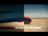 Время показать характер. Решительно новый BMW X4.