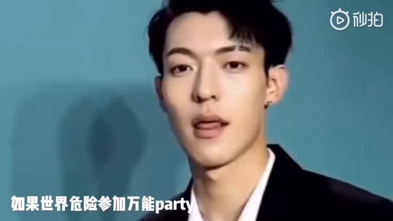 [181113] Weibo CHEESE芝士娱乐