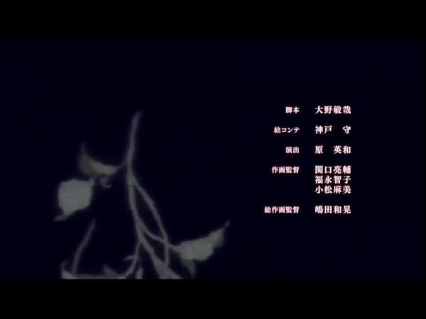 Yakusoku no Neverland ENDING