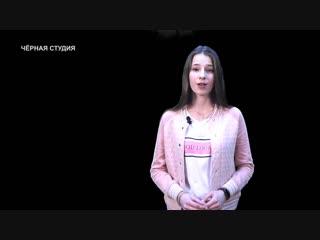 Вита Ставицкая Как жаль чит_Софья Турбина