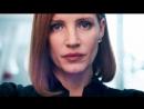 «Опасная игра Слоун» русский трейлер. В кино с 2 августа.