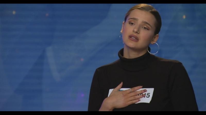 Erica Lundberg Freiding Känslosamma Audition Splittrar Juryn I Idol 2018.(Idol Sverige 28.08.2018.)