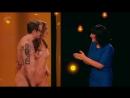 Голая привлекательность - Серия 5 - Rebecca and Dan