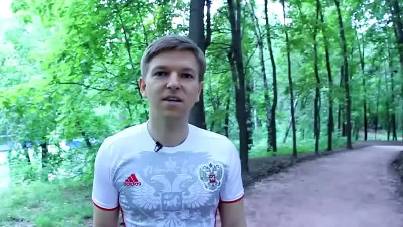ВЫЗОВ СБОРНОЙ - НАРОД ИГРАЕТ ПРОТИВ СБОРНОЙ РОССИИ (720p).mp4