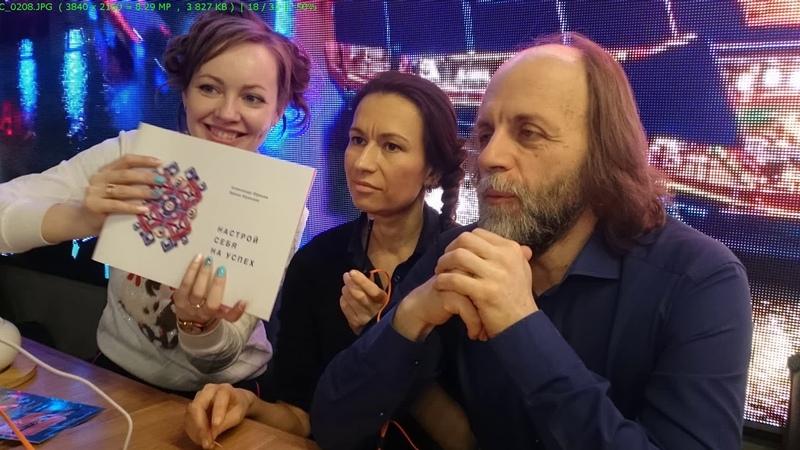 Результаты применения энергоинформационной продукции Эссана 08 06 2018 Екатерина Лобачева