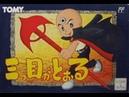Mitsume ga Tooru NES 1992 Стрим 2 Результативный