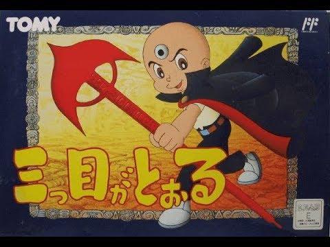 Mitsume ga Tooru [NES] (1992). Стрим 2 - Результативный