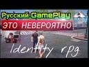 ⚜ IDENTITY RPG online mmo прохождение Town Square Трейлер Русский GamePlay Это невероятно