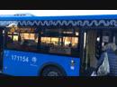 Наземным транспортом от Кунцевской до Александровского сада Разрушители легенд 8