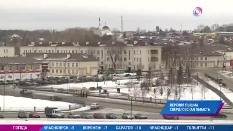 Малые города России: Верхняя Пышма - медная столица Урала