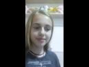Алина Боднар Live