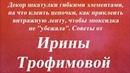 Декор шкатулки гибкими элементами витражкой эпоксидкой Университет Декупажа Ирина Трофимова