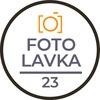 Студия печати Fotolavka | Краснодар