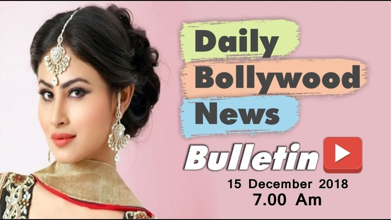 Latest Hindi Entertainment News From Bollywood | Mouni Roy | 15 December 2018 | 0700 AM