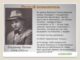 Владимир Нечаев - Костры горят далёкие.