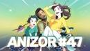 AniZor 47 О пингвинах поджелудочной и плохом CG Новости аниме