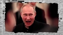 Россия Аргентина и мука вместо кокаина как Басурин спецоперацию проводил Антизомби